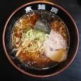 東麺房(南アルプス市)