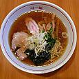 下町ラーメン「味一麺」(甲府市)
