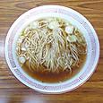 13湯麺(松戸市五香)