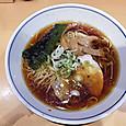 麺処「直久」(三田店)