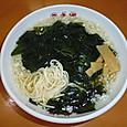 老郷本店(平塚市)